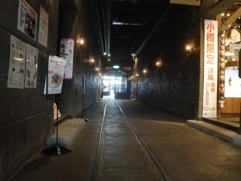 横丁鉄道・小樽