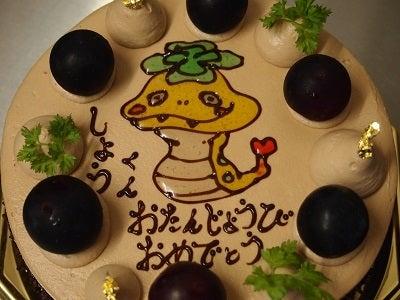 妖怪ウォッチのイラスト ツチノコ 愛知県安城のケーキ屋イラストお