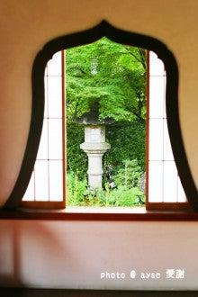 桔梗の寺 天得院