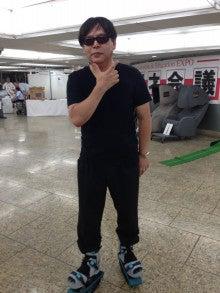 中松 ジャンピング シューズ ドクター