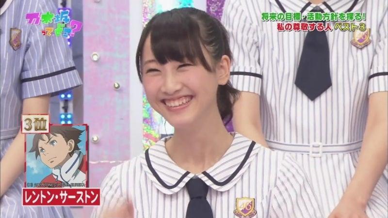 「松井玲奈 エウレカセブン」の画像検索結果