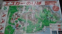 江ノ島 エスカー 階段だらけの江の島、エスカー利用できない車椅子の人は頂上まで行くにはどうすればいい?