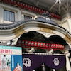 歌舞伎座~七月大歌舞伎の画像