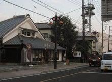 七夕岸本家2013