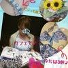 相沢しずかblog928☆【休憩はお洒落時間に♪ビキニは水色】の画像