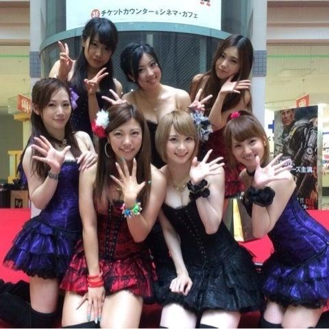 旭市サンモール様にて☆ | 舞のブログ