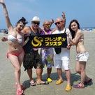 夏!鹿島!!お疲れした☆明日は豊洲マジックビーチにて!!の記事より
