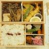 板前弁当 湯島 半之助「東京」の画像