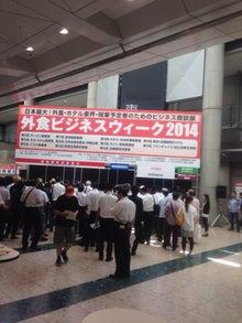 2014産業展7