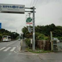 沖縄 観光03 南城…