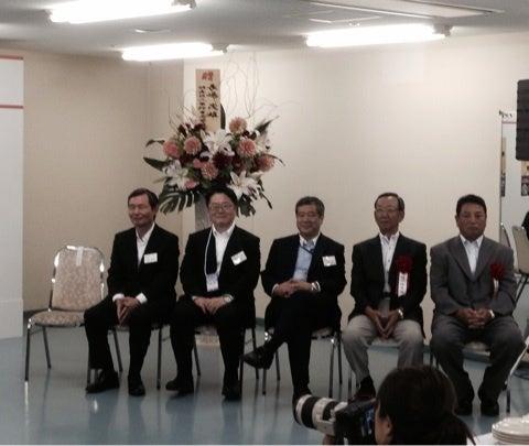 関西燦燦会 発足式 | わかさ生活 社長ブログ Powered by Ameba