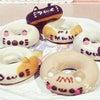 ねこちゃんドーナツ♡の画像