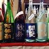 三益酒店の日本酒、続々入荷です♪の画像