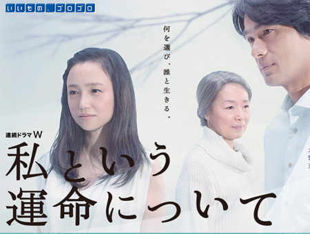 ドラマ・装花・ブーケ協力