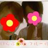 ♪中嶋やこblog♪タイ古式!オールマイティーな☆大宮アロマフルールの画像