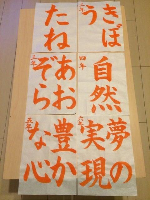 すべての講義 硬筆手本ダウンロード : 書道コンクール 半紙 習字手本 ...