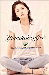 Yumiko's coffee