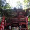 * 昨日は水澤観音から迦葉山への画像