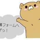 エアリー学園開催のお知らせ☆の記事より