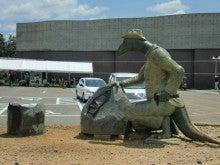恐竜博物館②