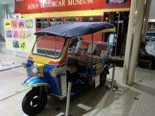 自動車博物館⑩