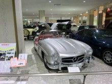 自動車博物館⑦
