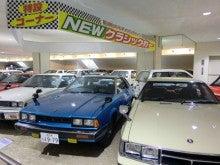 自動車博物館⑳