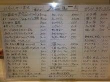 釧路 テイクアウト メニュー
