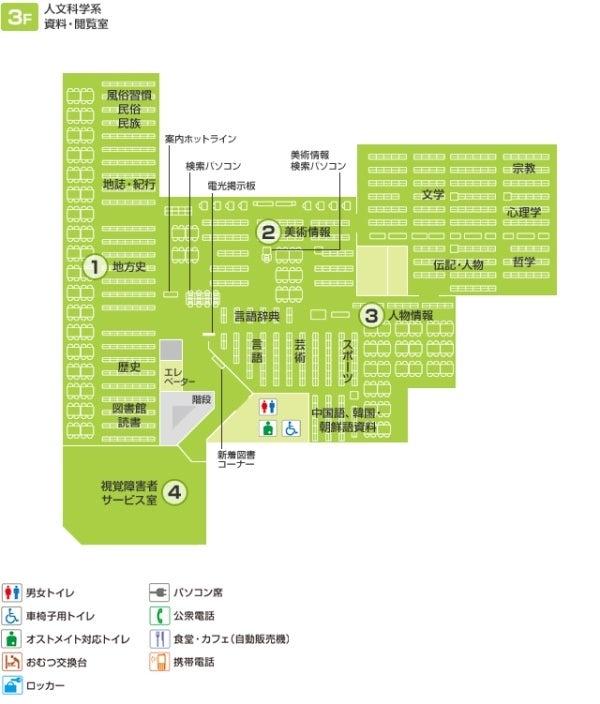 フロア図3階