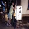 江ノ島の旅の画像