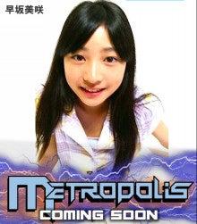 8月10日池袋ジュニアアイドル祭り出演者   T-Tip Live