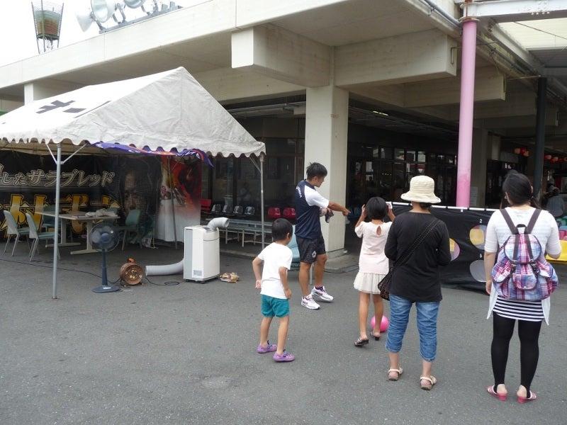 浜松 オート ライブ