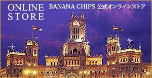 BANANA CHIPS-BANANA CHIPS 公式オンラインストア