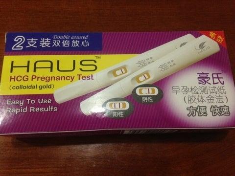妊娠検査薬 フライング おすすめ