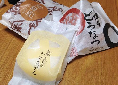 薩摩蒸気屋 博多阪急店