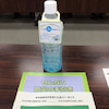 仙台市の「津波避難施設等の整備計画」の画像