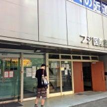 ガイコク人は東京でナ…