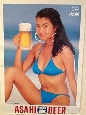 【画像まとめ】藤原紀香、水着姿で豊満バスト披露 43歳の美ボディーに絶賛の声 : 業界ウォッチ
