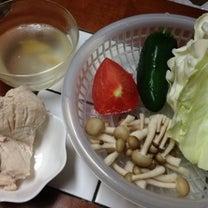 【犬ごはん疑問】食材はローテーションするの?の記事に添付されている画像