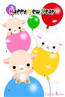 無料年賀状素材 羊ひつじのイラスト 可愛いキャラクター15 風船ひつじ Little Garden 無料イラスト素材の更新情報とお散歩