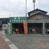丸子新田のリサイクルパーク24時間持ち込み可&曇天でも富士山の画像
