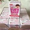 【サンプル百貨店】子どもの頭脳サポーターピーチ味ドリンク DHAの画像
