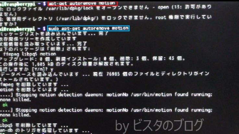 Raspbianでのソフトアンインストール方法! | ビスタのブログ