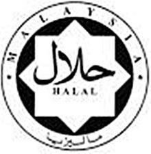 ハラール認証ロゴマレーシアL