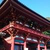 江ノ島の画像