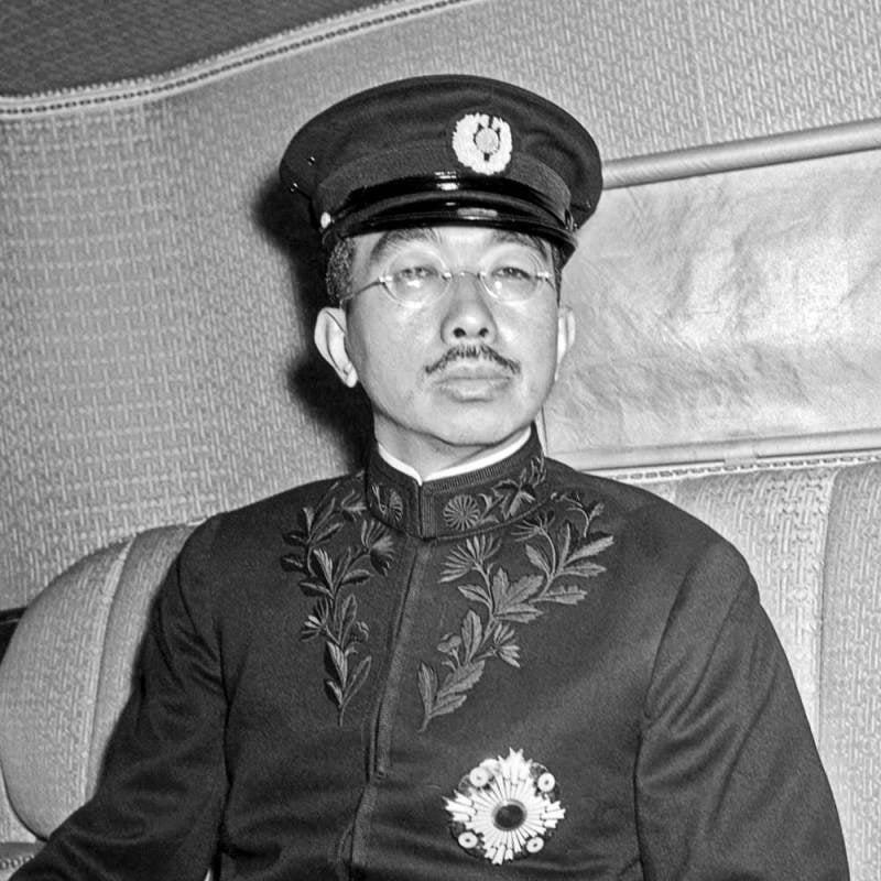 皇室\裕仁90