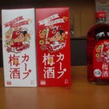 カ-プ梅酒新発売