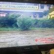 三重県大雨洪水土砂崩…