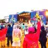 ROCK IN JAPAN FES 2014*の画像
