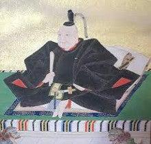 常陸水戸藩の初代藩主 徳川頼房 | 戦車のブログ